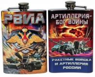 """Фляжка """"РВиА"""" - купить с доставкой по России"""