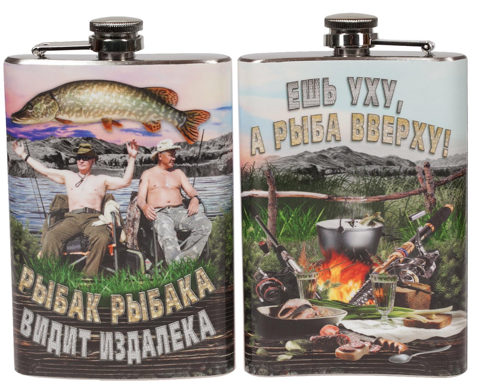 Фляжка рыбака с Путиным купить по выгодной цене