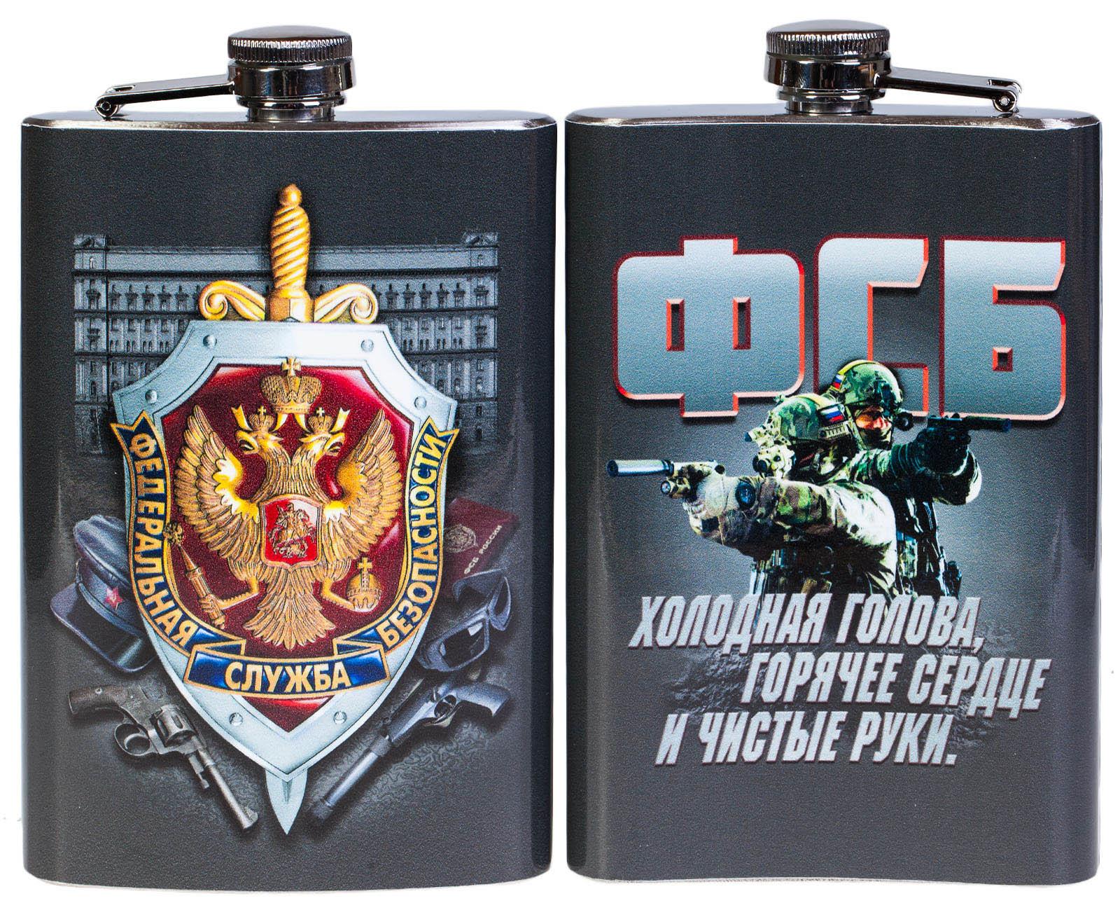 Фляжка с эмблемой ФСБ