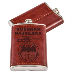 Фляжка с эмблемой Военной разведки и девизом