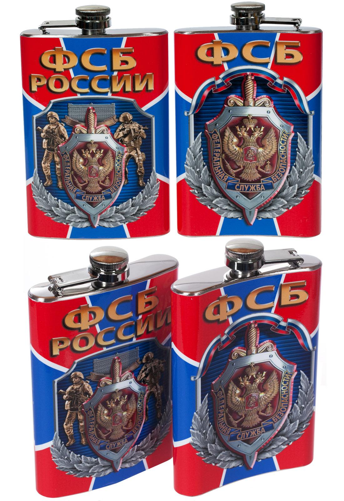 Фляжка с гербом ФСБ заказать с доставкой от Военпро