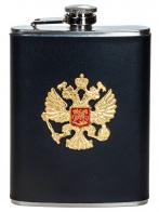 Фляжка с гербом России