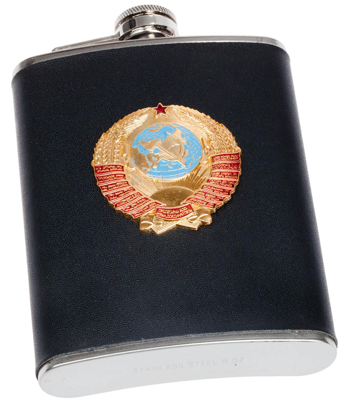 Заказать фляжку с гербом СССР с доставкой