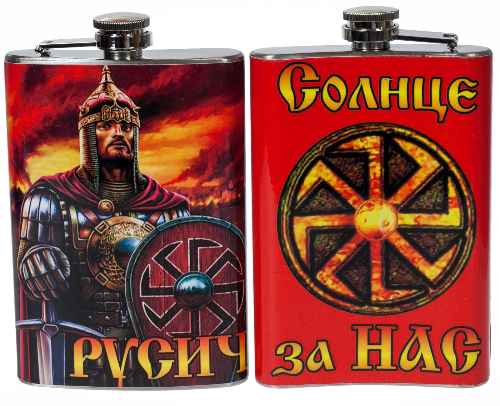 Фляжка с Коловратом «Русич» с доставкой от Военторга Военпро