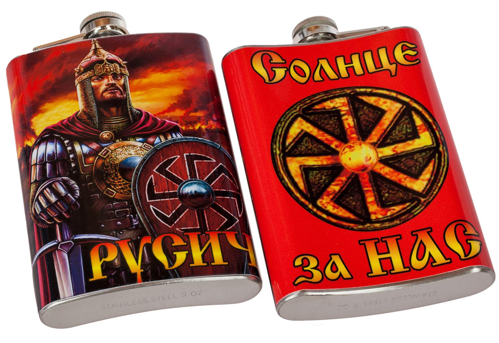 Фляжка с Коловратом «Русич» купить оптом в Военпро