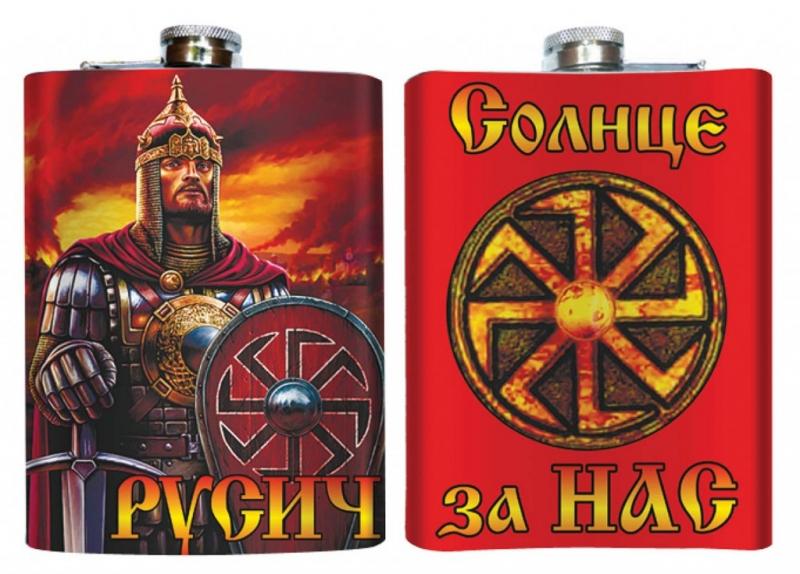 Фляжка с Коловратом «Русич»