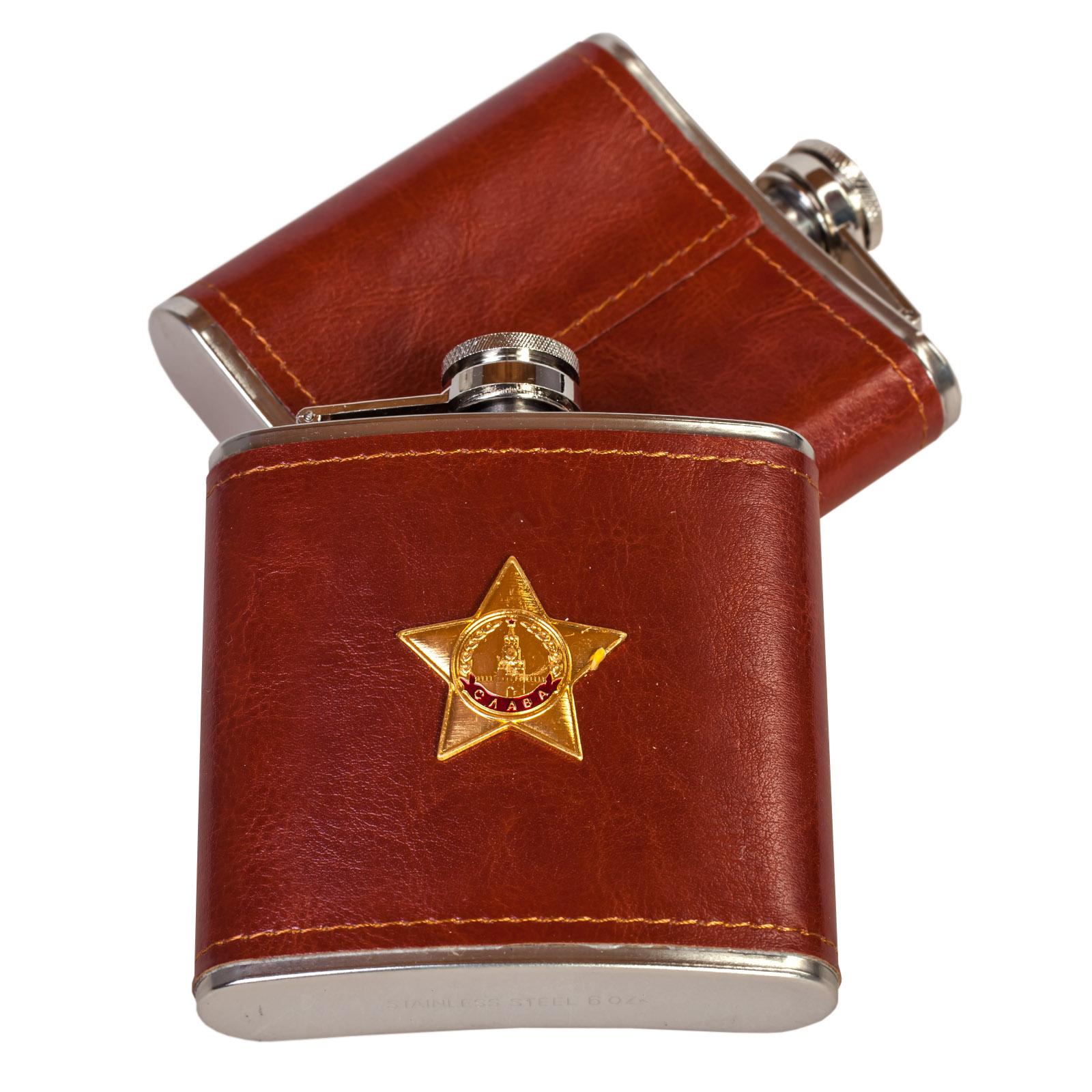 Сувенирная фляжка в коже с объемным Орденом Славы.