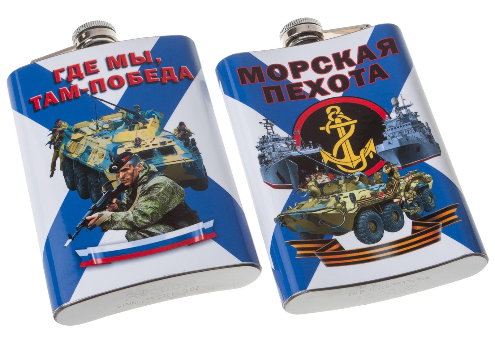 Фляжки для напитков во Владивостоке