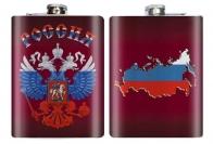 Фляжка с Российским гербом