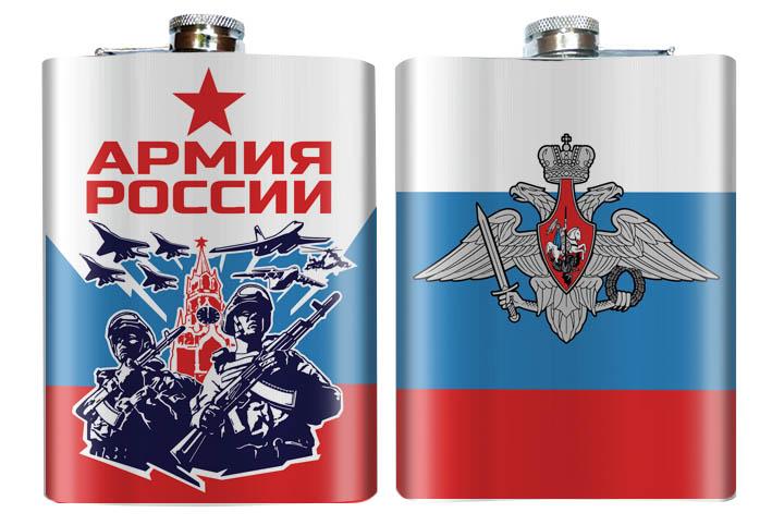 Фляжка с символикой Армии России