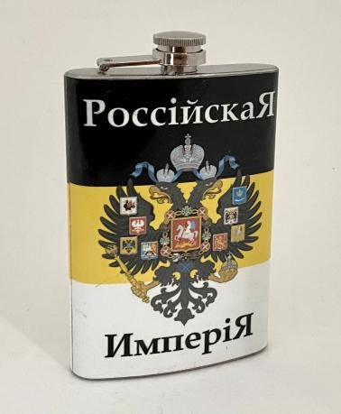 Фляжка с символикой Имперской Руси