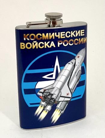 Фляжка с символикой Космических Войск России