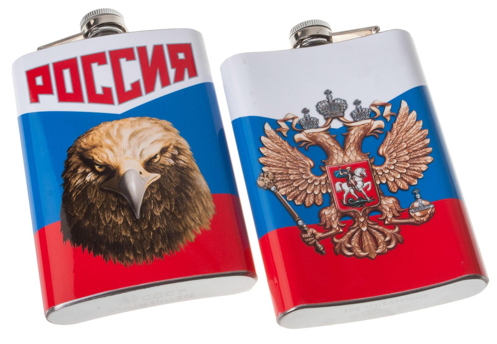 Фляжка с символикой России