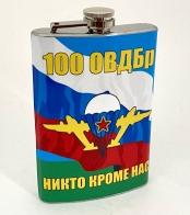 Фляжка с символикой ВДВ 100 ОВДБр