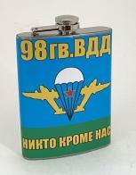 Фляжка с символикой ВДВ 98 гв. ВДД