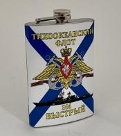 Фляжка с символикой ВМФ ЭМ Быстрый