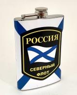 Фляжка с символикой ВМФ России Северный Флот