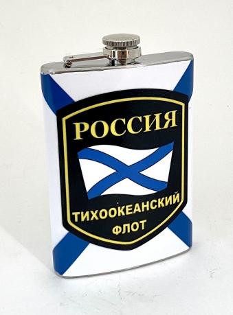 Фляжка с символикой ВМФ России Тихоокеанский Флот