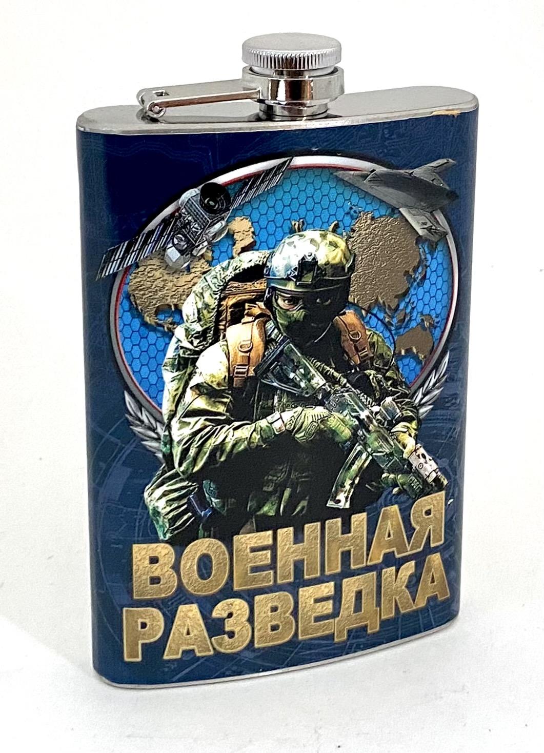 Фляжка с символикой Военной Разведки