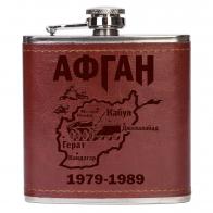 Подарочная фляжка для алкоголя с теснением АФГАН.