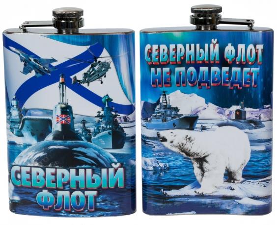 """Фляжка """"Северный флот не подведёт"""" купить в подарок близкому человеку"""