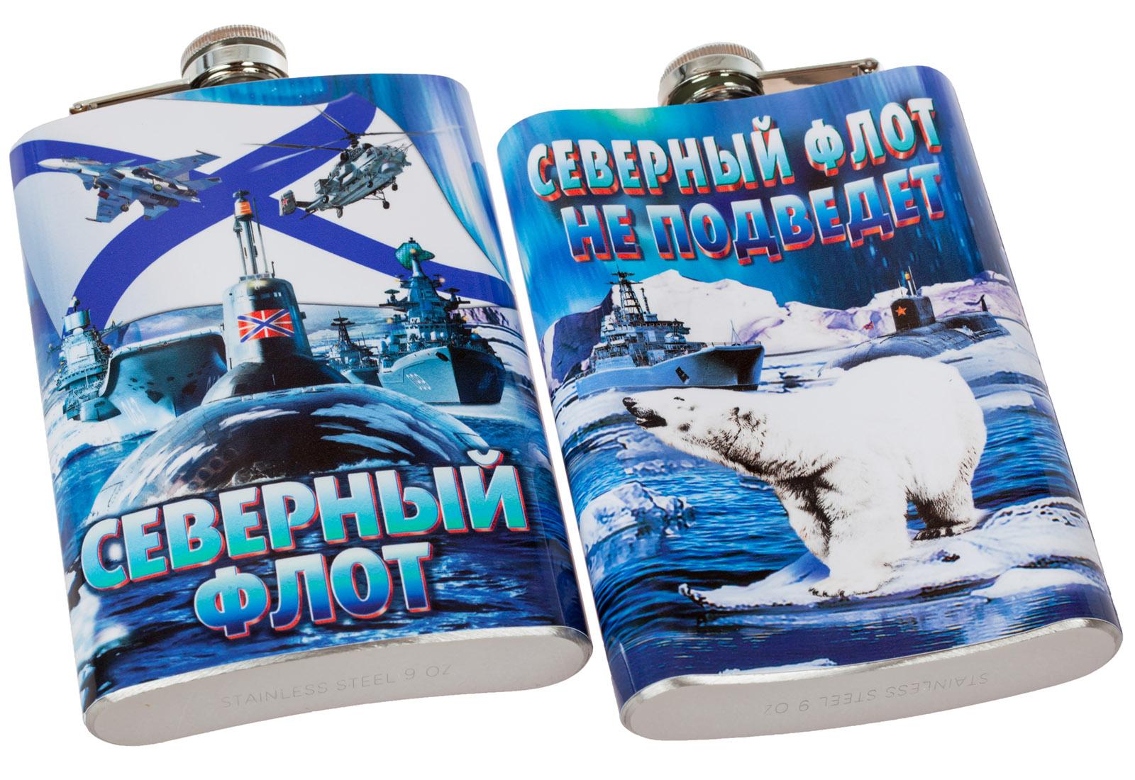 """Фляжка """"Северный флот не подведёт"""" с доставкой от Военпро"""