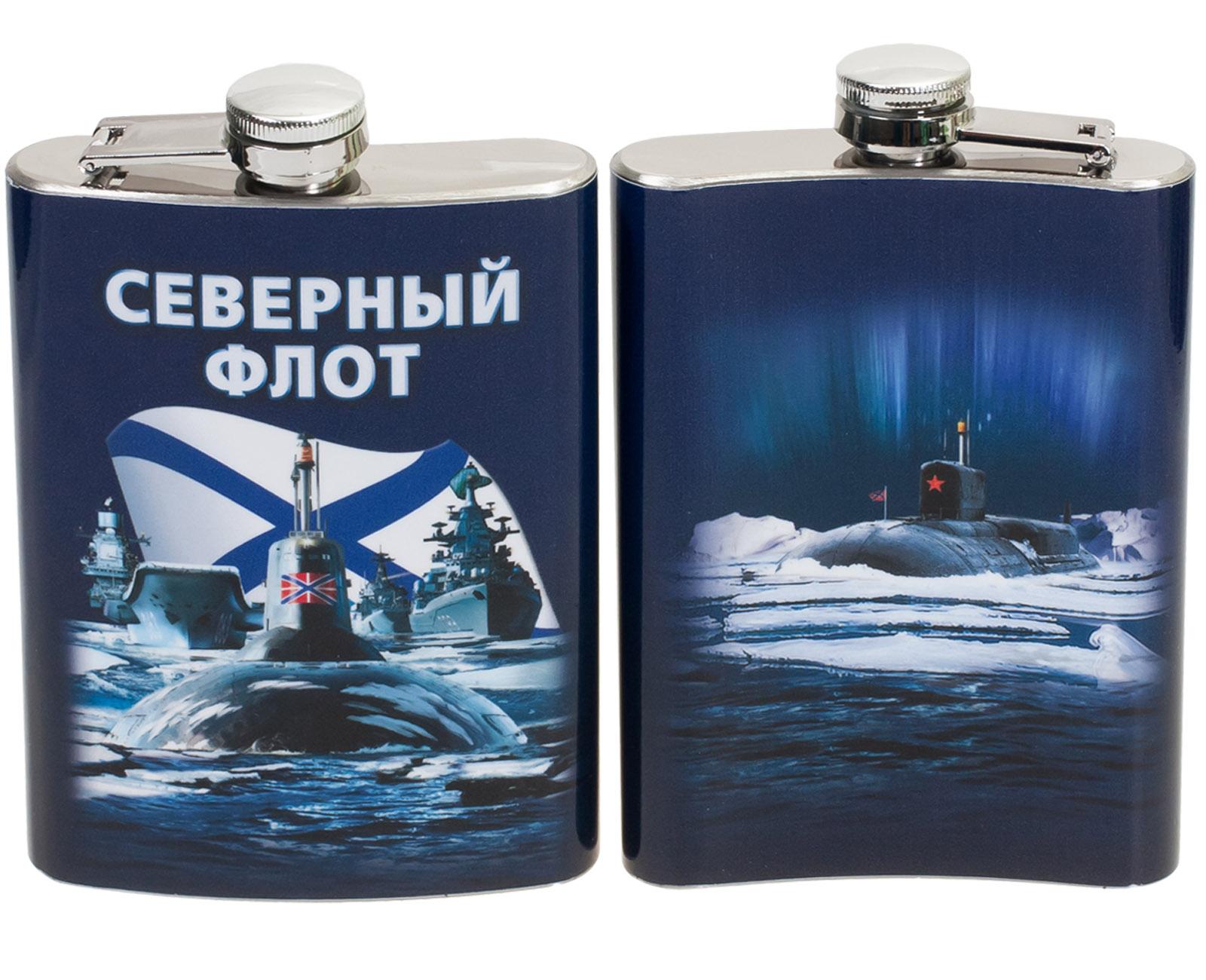 Фляжка Северный флот России