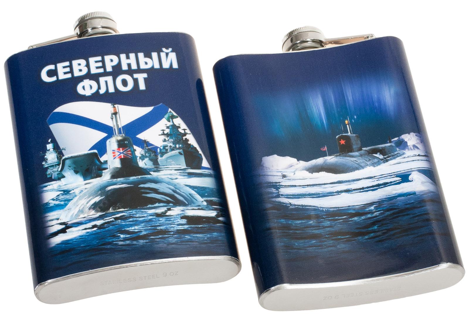 Фляжка Северный флот России - онлайн в Военпро