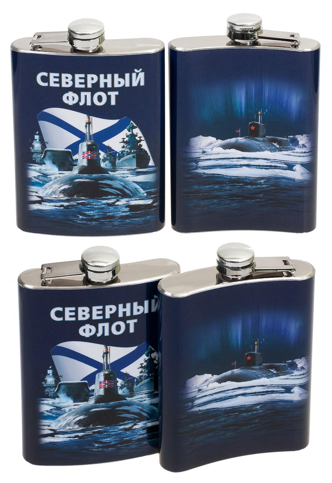 Фляжка Северный флот России с доставкой