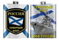 Фляжка «Северный флот»