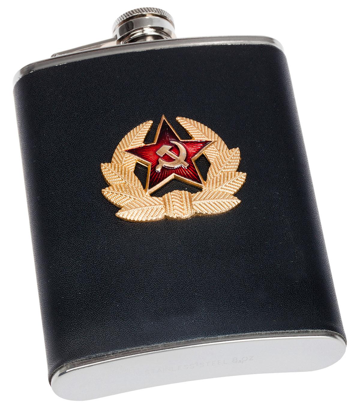 """Заказать фляжку """"Советская Армия"""" с доставкой"""