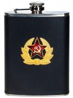 """Фляжка """"Советская Армия"""""""