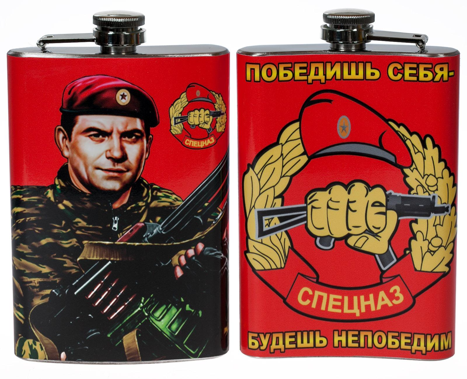 Фляжка «Спецназ ВВ» купить оптом в Военторге Военпро