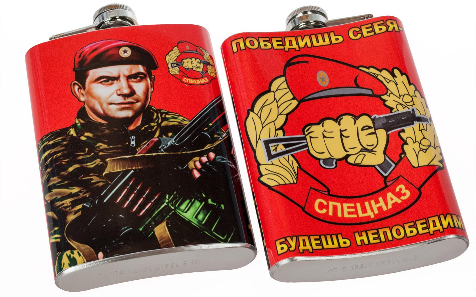 Фляжка «Спецназ ВВ» купить в подарок мужчине