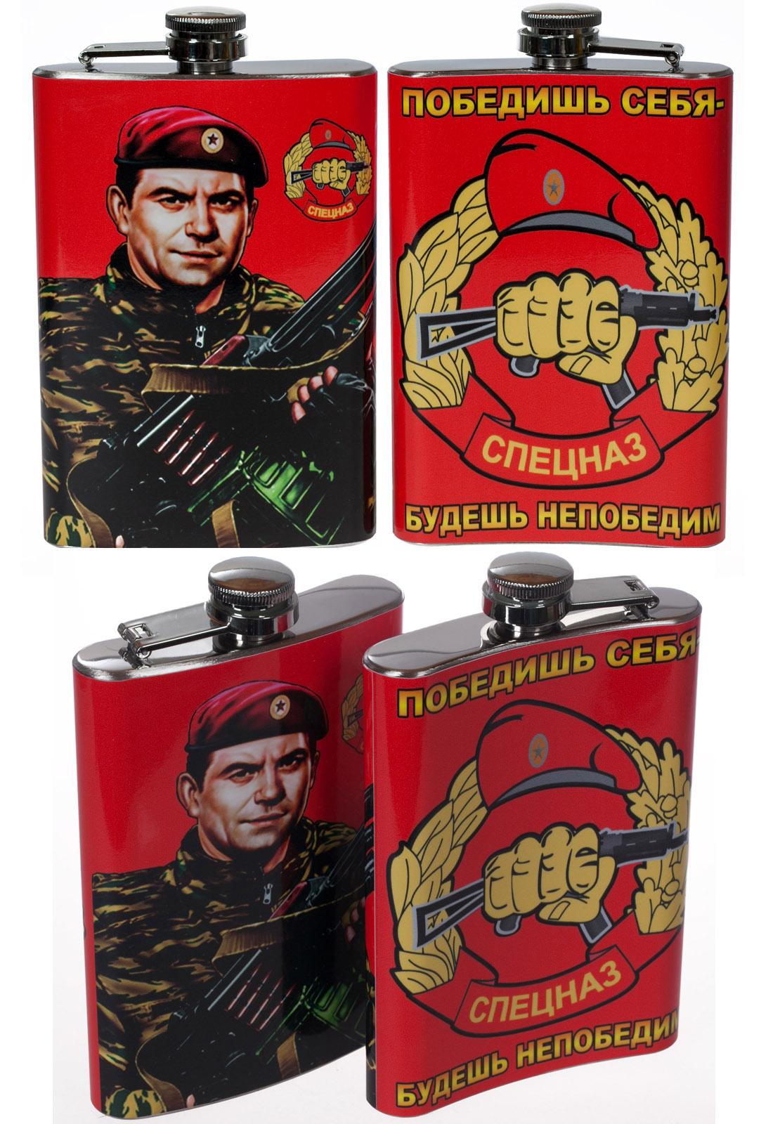 Фляжка «Спецназ ВВ» купить с доставкой