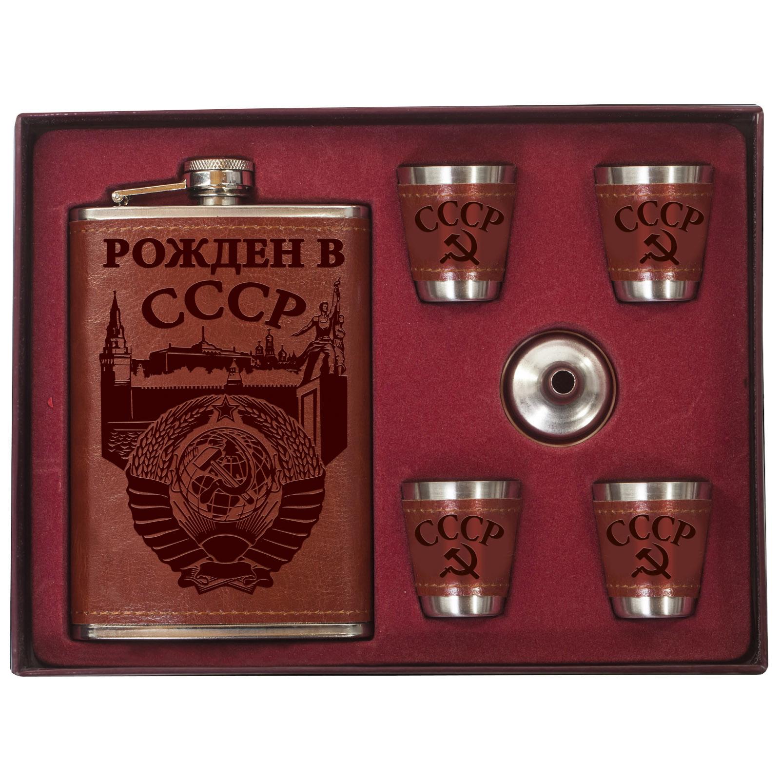 Красивая фляжка для алкоголя СССР + стопки с воронкой