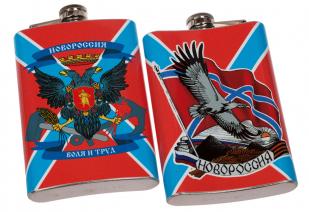 Фляжка «Свободная Новороссия» - купить по низкой цене