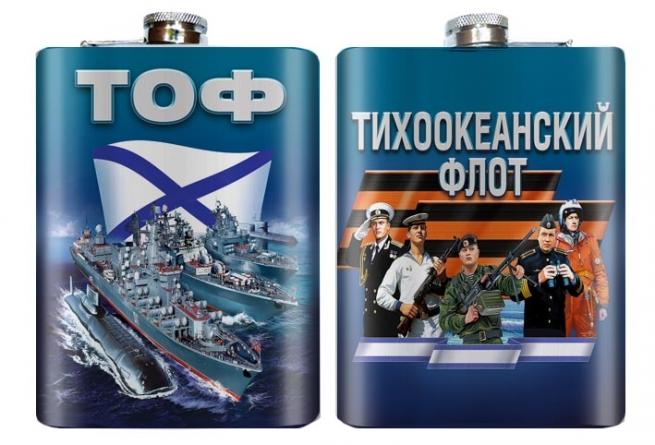 """Фляжка """"Тихоокеанский флот России"""""""