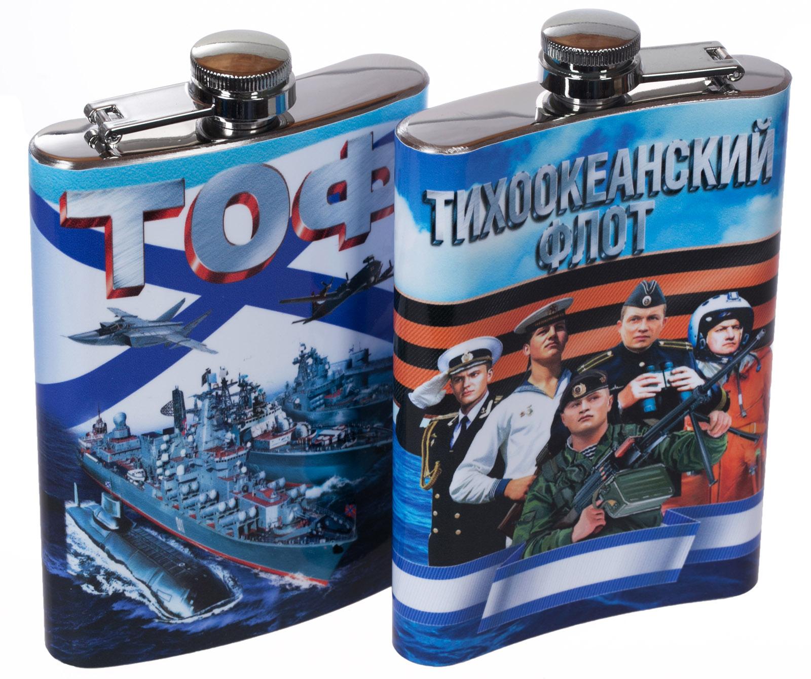 Заказать фляжку ТОФ ВМФ России  с доставкой и самовывозом