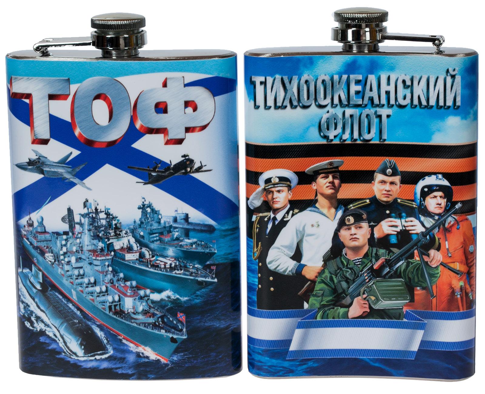 Фляжка ТОФ ВМФ России купить по выгодной цене