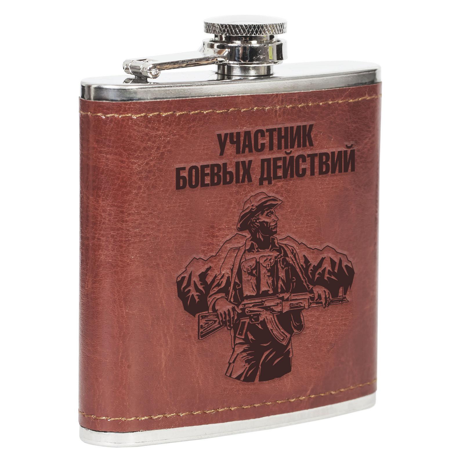 """Фляжка """"Участник боевых действий"""""""