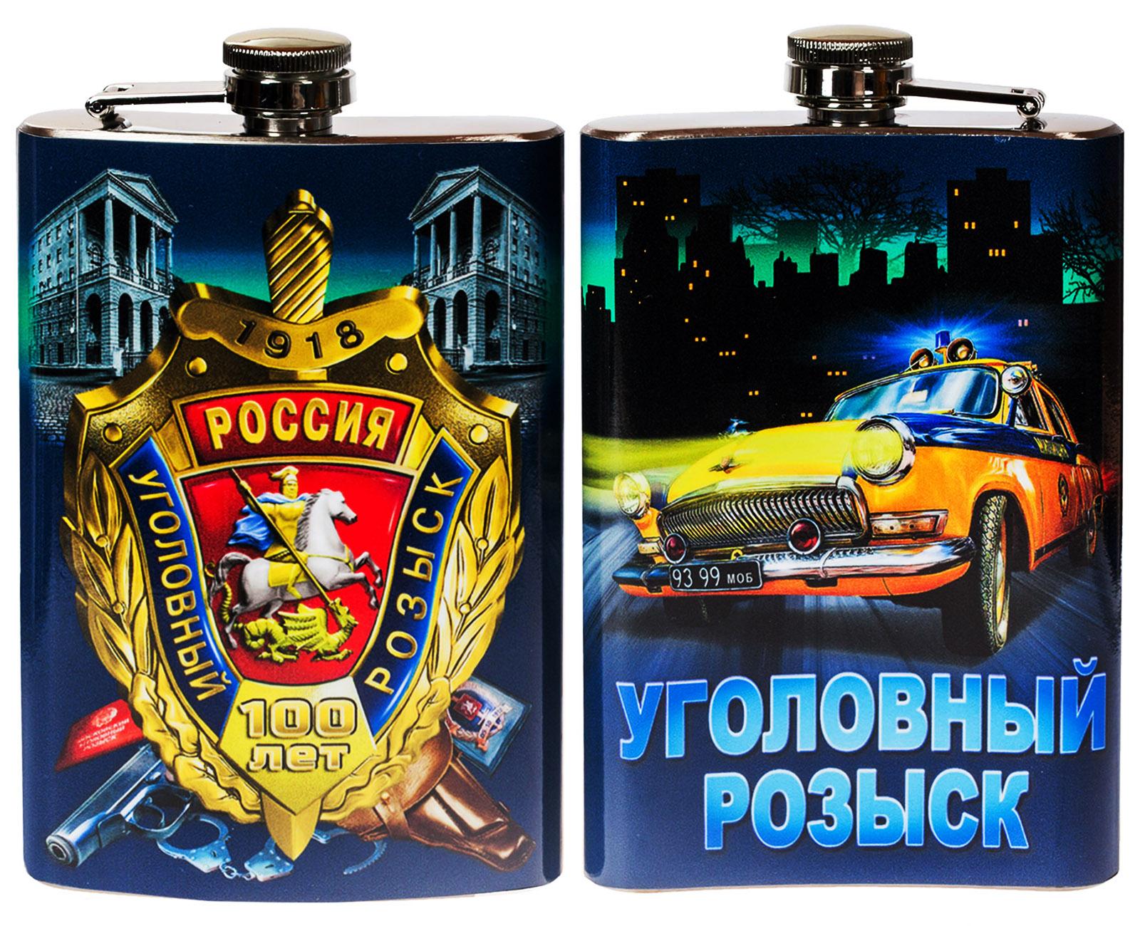 """Фляжка """"Уголовный розыск 100 лет"""" - заказать в подарок"""
