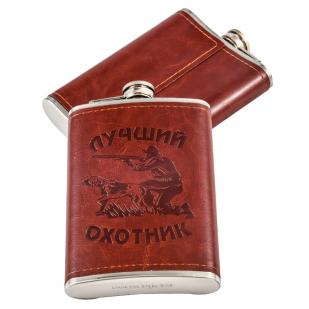 Карманная фляжка в кожаном чехле Лучший охотник - купить в подарок