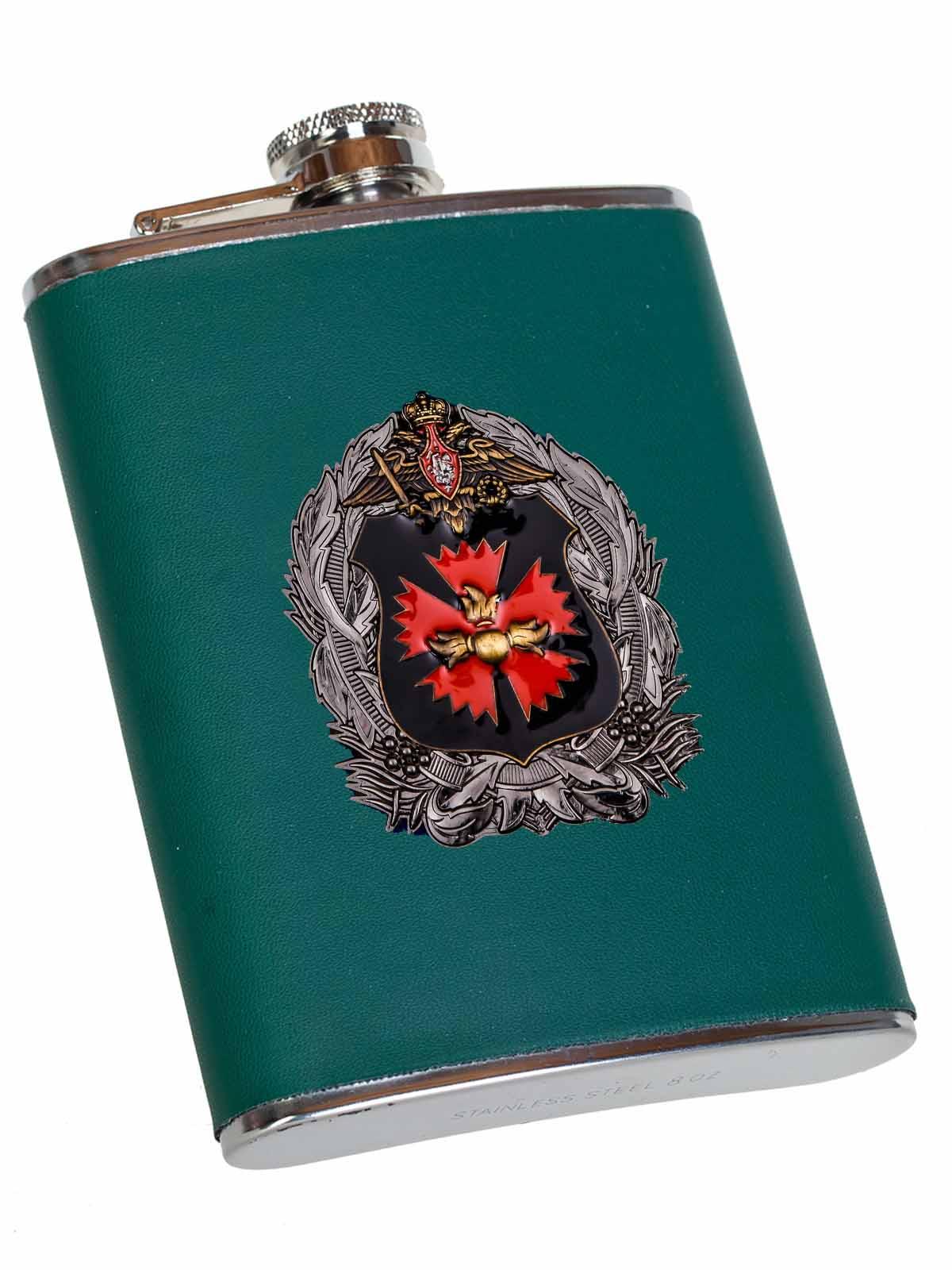 Фляжка в коже с металлической эмблемой ГУ ГШ ВС РФ недорого