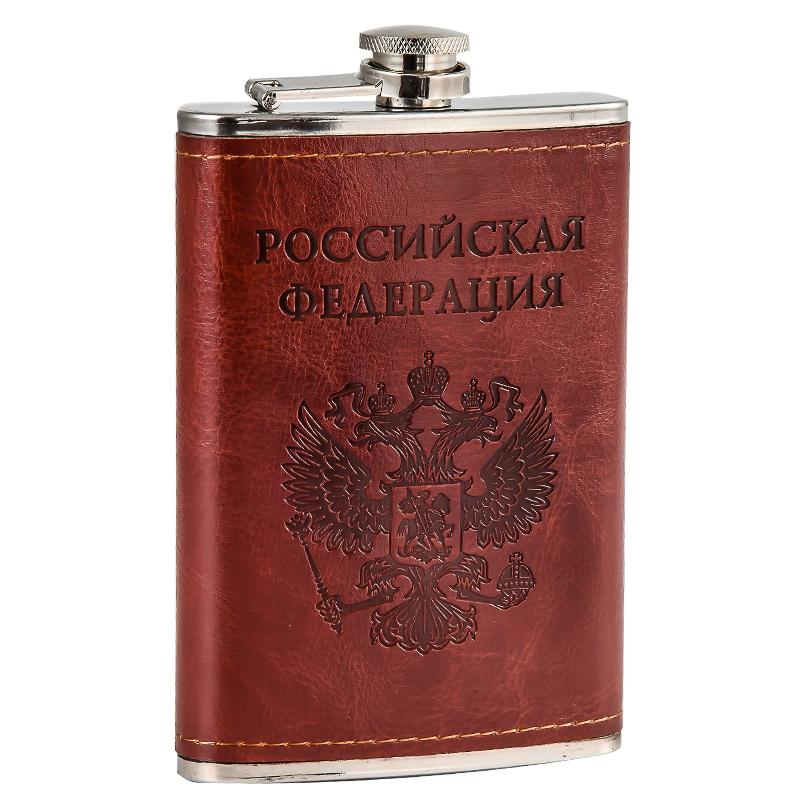 Оригинальная фляжка в коже с оттиском герба РФ