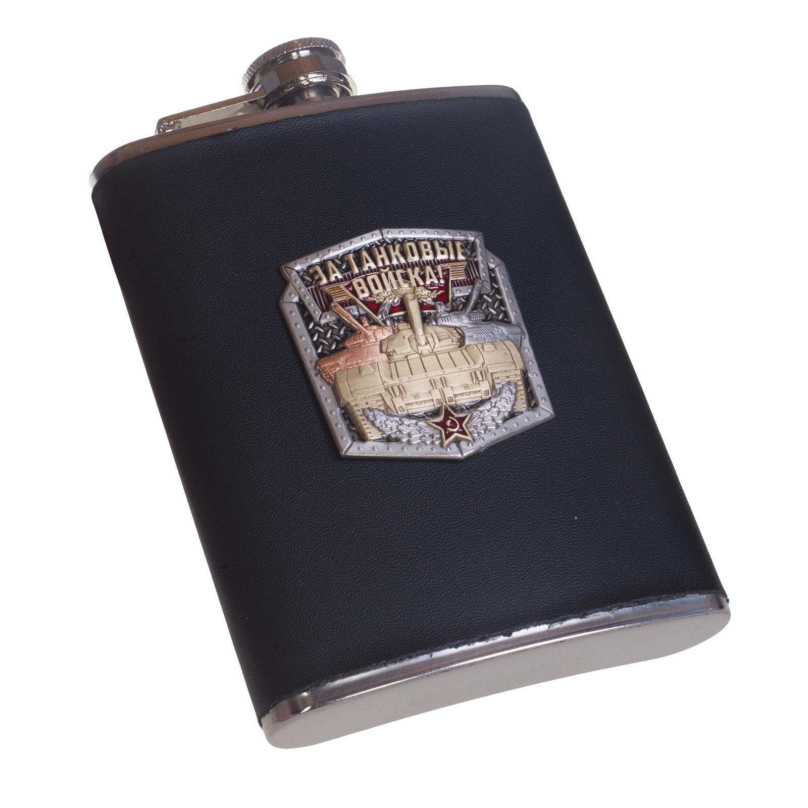 Фляжка в подарок танкисту - металлическая накладка