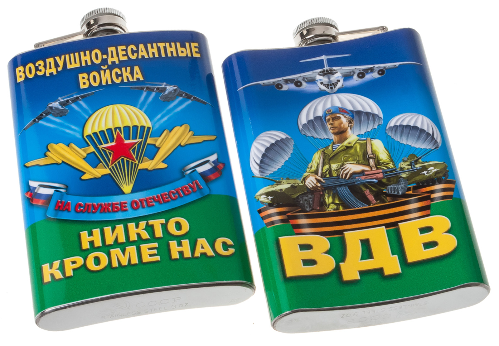Фляжка ВДВ с принтом Десантник
