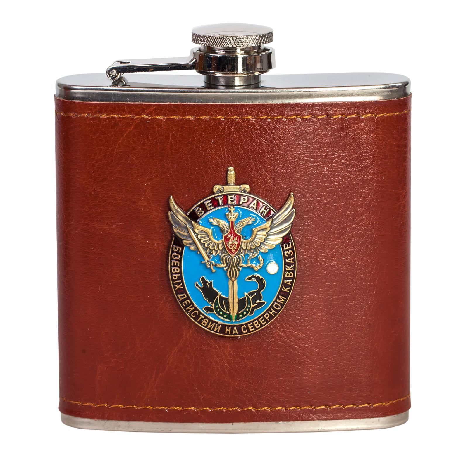 Фляжка-подарок для ветерана боевых действий на Северном Кавказе.