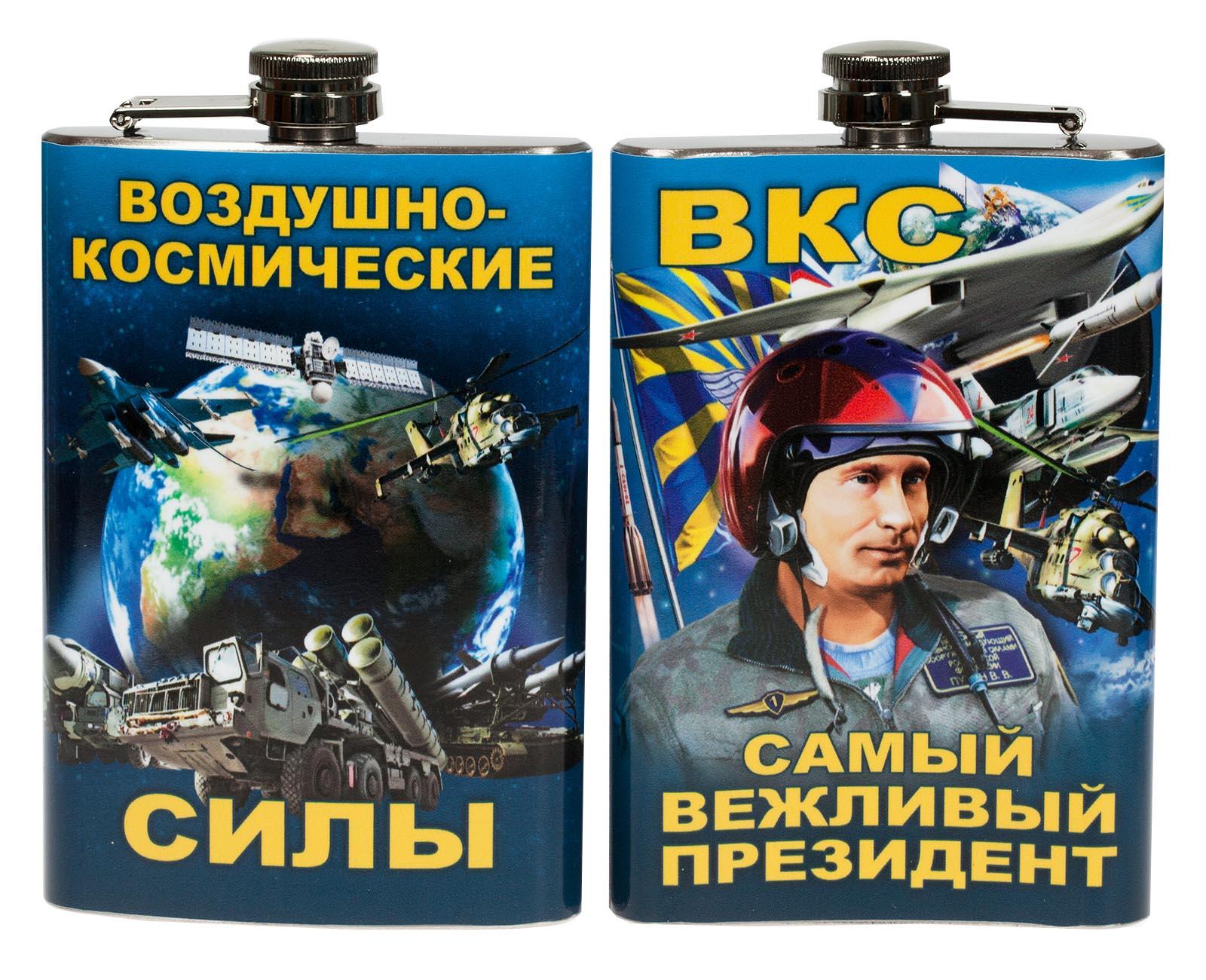 """Фляжка с Путиным """"ВКС"""" - купить выгодно от Военпро"""