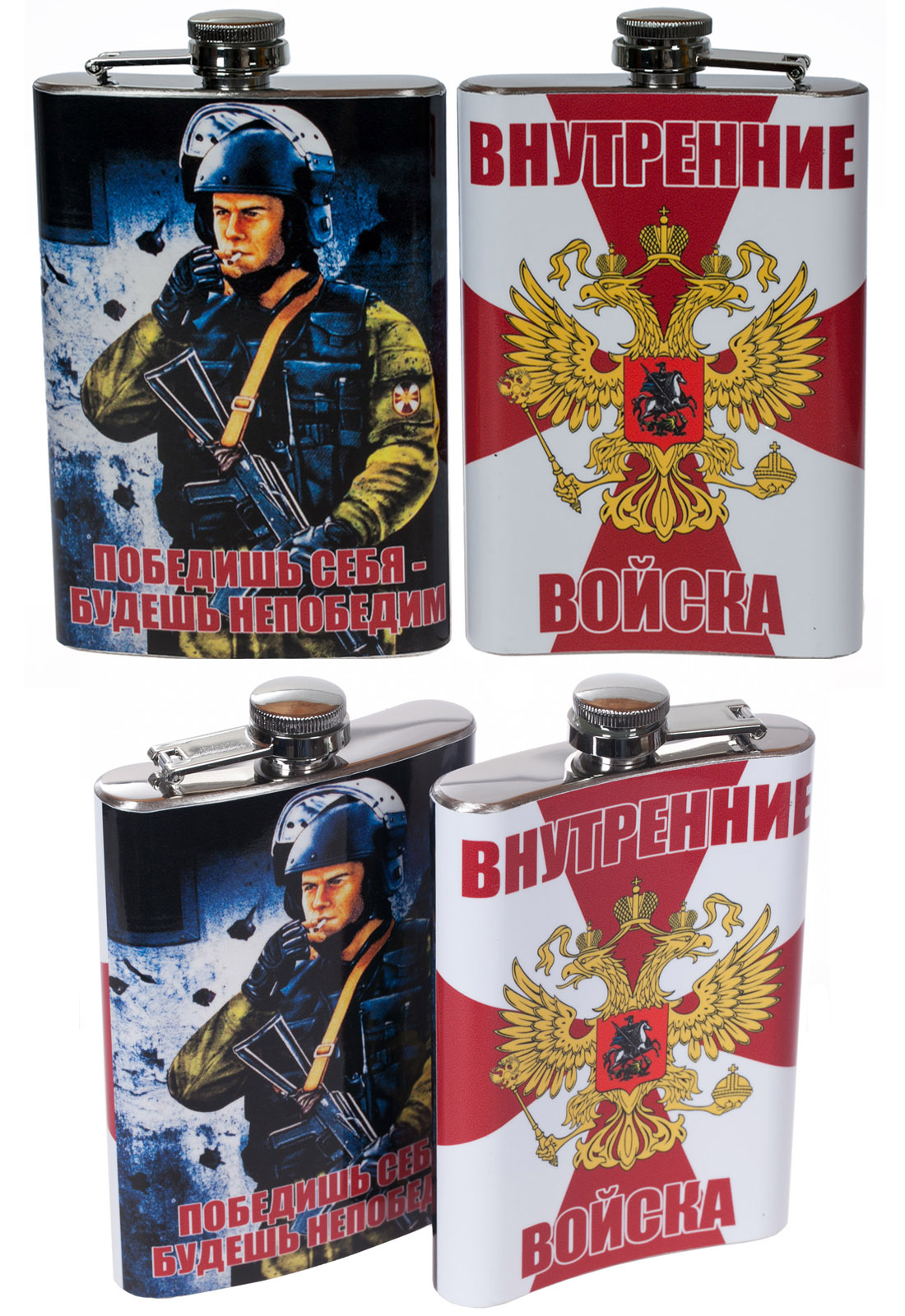 Фляжка «Внутренние Войска» купить оптом в Военторге Военпро
